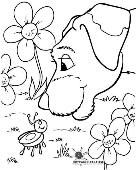 The Beagle Barn Fargelegging Av Tegninger Hund