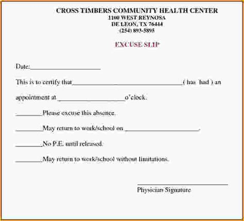 free doctors excuse template free printable doctors excuse for work doctors note for