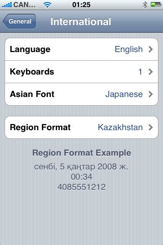 format email iphone iphone how to unlock the iphone region format for all locales