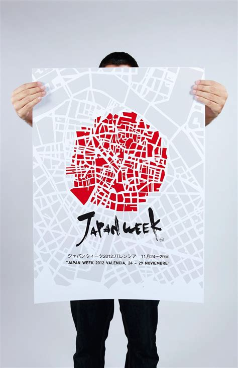 Plakat Japan by Japan Week Poster By Cristian Fish Posters