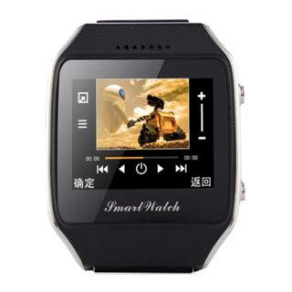 Smartwatch Dz10 Datos Y Drivers De Smartwatch Dz10 Reloj Bt 2g