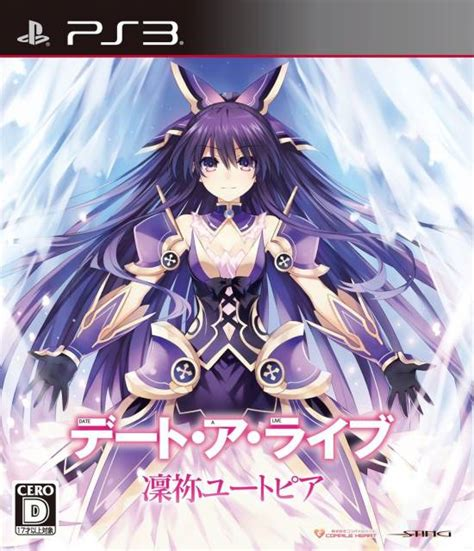 date a live rinne utopia game giant bomb