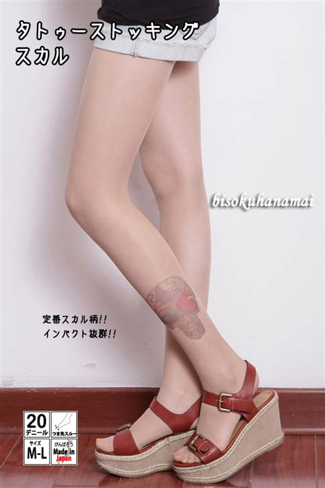 tattoo stockings singapore bisokuhanamai rakuten global market tattoo stockings