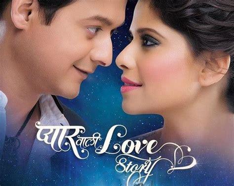 images of pyaar vali love story pyaar vali love story zee talkies moviepedia online at