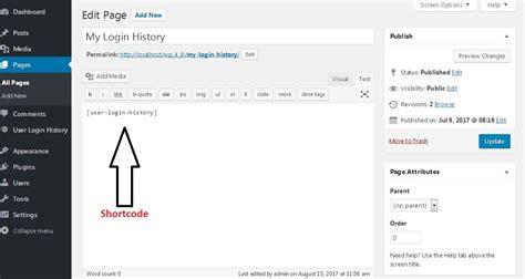wordpress tutorial user login how to track user login detail in wordpress a user login