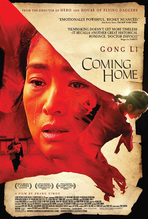 coming home 2015 poster zhang yimou is back