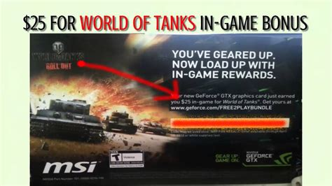 World Of Tanks Giveaway - special giveaway world of tanks 25 in game bonus 1 code only youtube