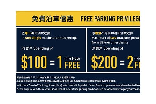 parking coupons east 68th street