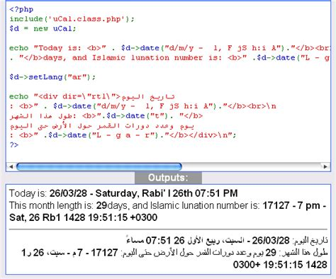 php format date day name ucal arabic english hijri greg date convert between