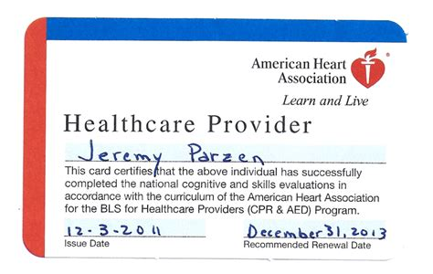 2011 aha cpr card template american association cpr