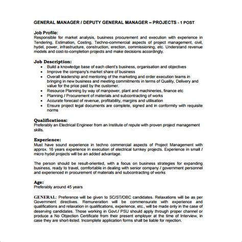 design engineer job description construction general job description template deputy general manager