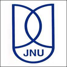 Jnu Mba by Jnu Recruitment 2017 For 03 Ra Jrf Srf Posts