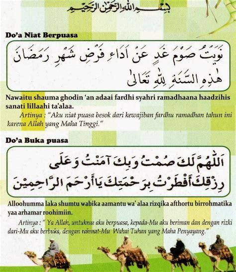 bacaan doa niat puasa buka puasa ramadhan kekuatan doa