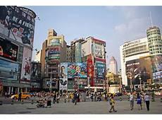 Malaysia Tourist Visa Japan