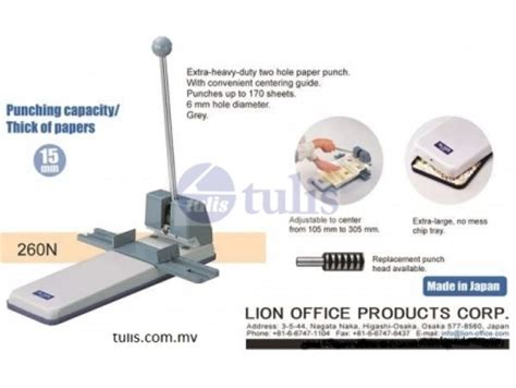 Open Paper Punch Pu 88 heavy duty puncher 260n largest office supplies store in malaysia