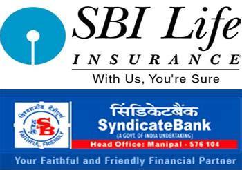 sbi house insurance sbi insurance logo
