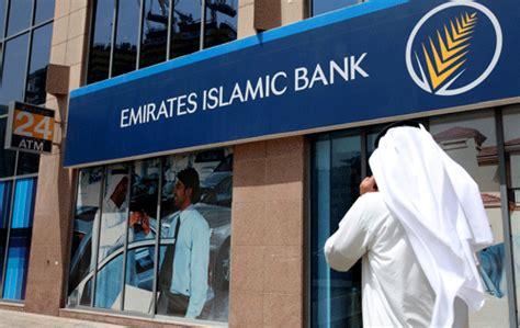 emirates islamic bank online emirates islamic bank q3 net plunges 82 emirates 24 7