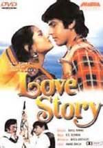 film romance kumar gaurav lost and found