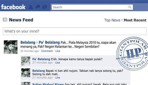 film malaysia nujum pak belalang gambar artis malaysia kisah nujum pak belalang berfacebook
