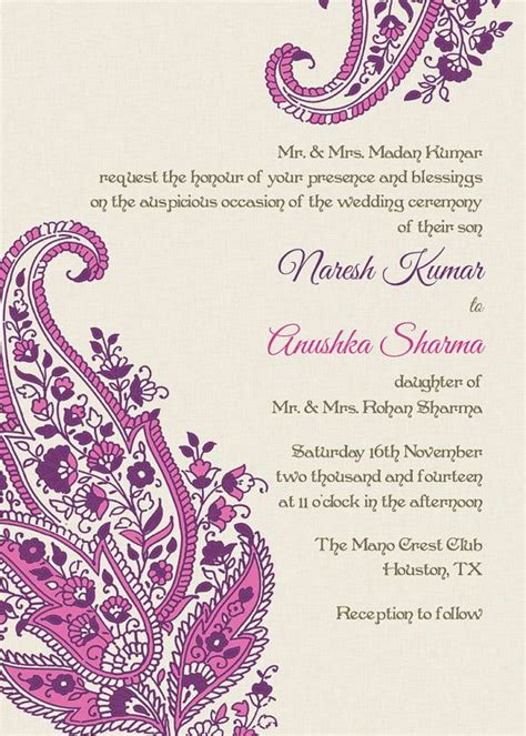 hindu wedding invitation free indian wedding invitation wording template shaadi bazaar