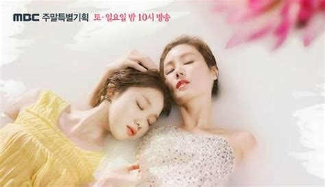 film korea queen flower queen s flower 2015 korean drama 4 week review the