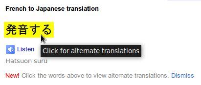 comment traduire du japonais avec google ? | un françois