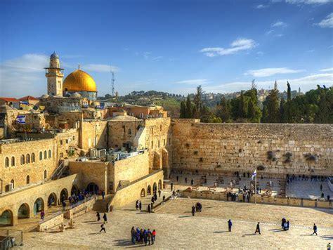 israel vacations  airfare trip  israel   today