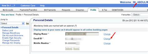 reset sbh online password online banking sbi net banking change mobile number