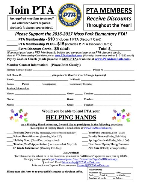 Pta Membership Card Template by Moss Park Elementary Pta