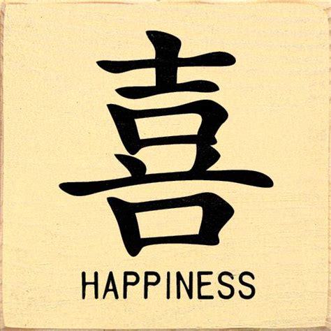 tattoo chinese logo best 25 chinese symbol tattoos ideas on pinterest