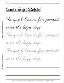 Handwriting practice worksheet scroll down to print handwriting