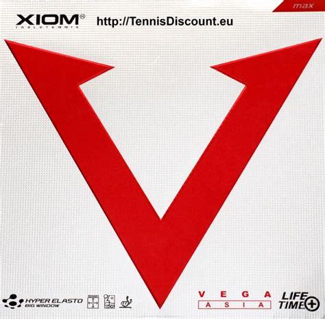 Rubber Xiom Asia промоции български онлайн магазин за тенис на маса гуми хилки дървета xiom yasaka butterfly