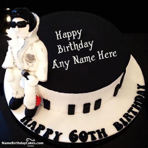 amazing men  birthday cake