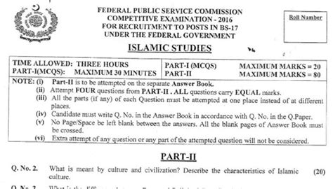 Essay 2015 Css Paper by Islamic Studies Css 2016 Paper Jahangir S World Times