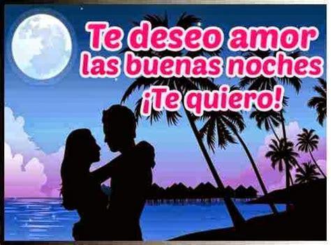 imagenes bonitas de buenas noches para un amor buenas noches im 225 genes frases poemas y mensajes de