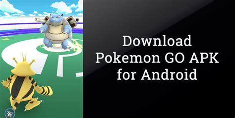 android apk version go 0 95 3 apk update for android version