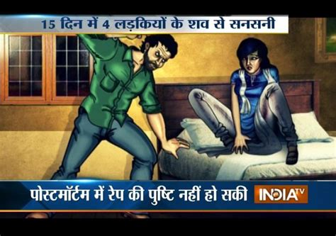 indian killer themes serial killer 4 young girls found dead in last 15 days in