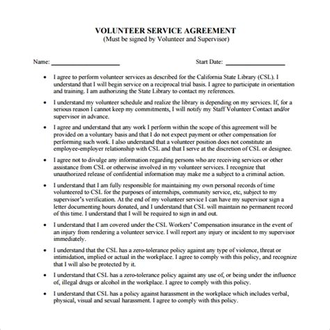 service agreement templates  google docs ms
