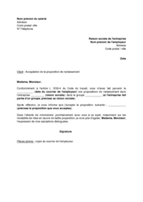 lettre refus de reclassement mod 232 le de lettre