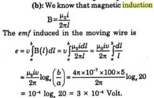 electromagnetic induction by vivek sir electromagnetic induction by vivek sir 28 images electromagnetic induction worksheet