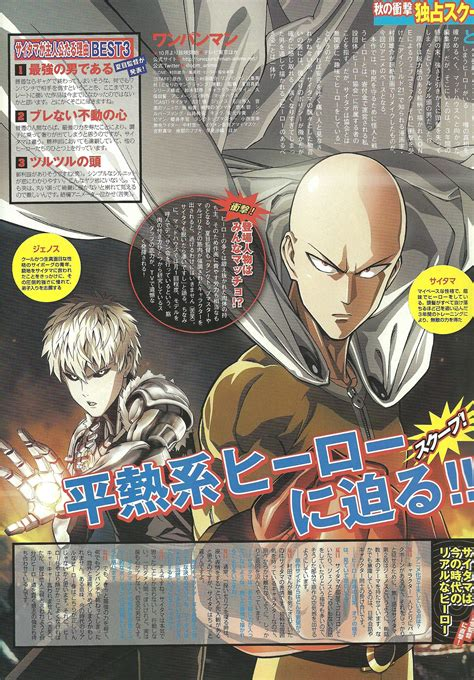 One Punch One Murata Yuusuke onepunch just one punch minitokyo