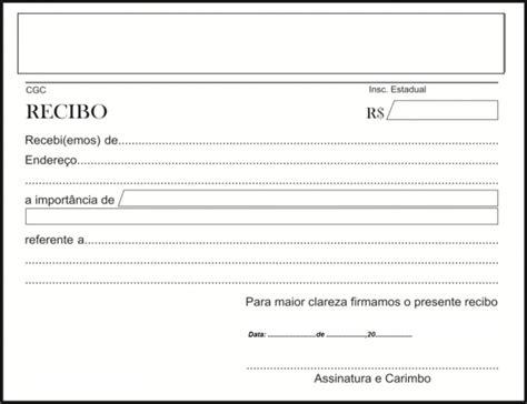 Como Imprimir Recibo Imposto De Renda 2016 | como imprimir recibo imposto de renda 2016