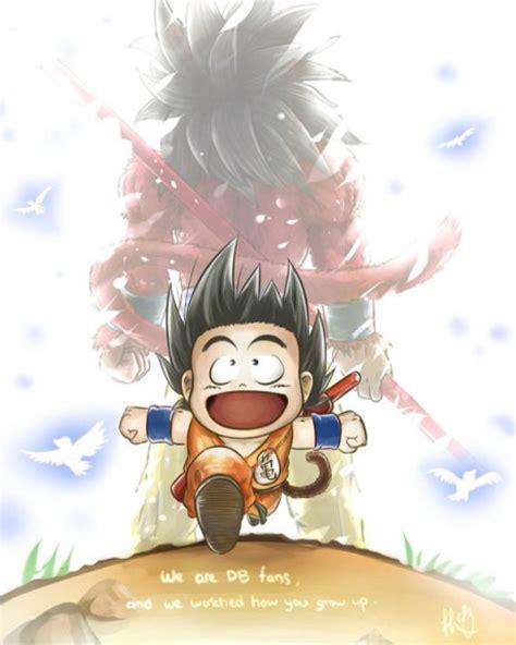 imagenes de goku realidad 求一张七龙珠的图 是小时候的悟空再跑后面有一个超四的背影 百度知道