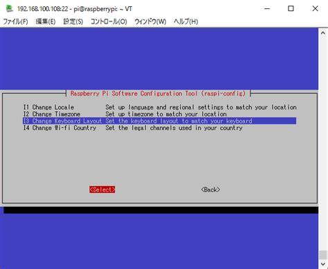 keyboard layout raspbian raspberry pi an10 info