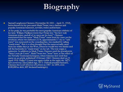 mark twain biography for students презентация на тему quot mark twain biography samuel