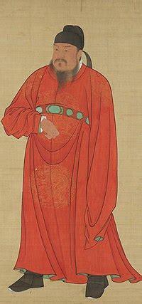 emperor gaozu  tang wikipedia