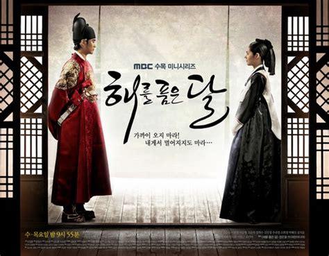 film drama korea terbaru indosiar drama korea the moon that embraces the sun indosiar