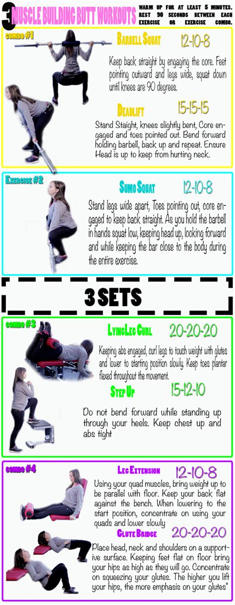 workout wednesday building leg glute workout