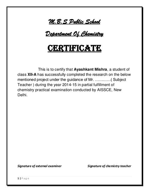 project certificate template certificate sle for project file images certificate