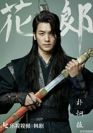 dramafire the king loves ultimate hwarang guide who should ah ro end up with
